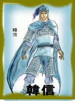 Kanshin02111