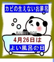 Furo1111_2