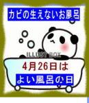 Furo11112