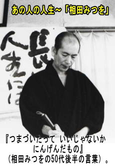 Mitsuo2111