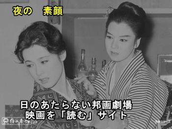 Yorunosugao11158002