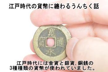 Edokahei11111