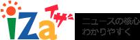 Logo_iza_001