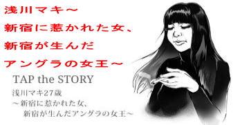 Story_1512261