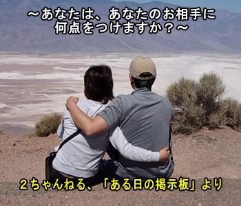 Naka111