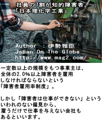 Shutterstock_633173894111