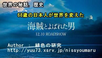 New_i_kaizoku111