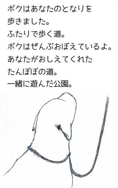 N10_2