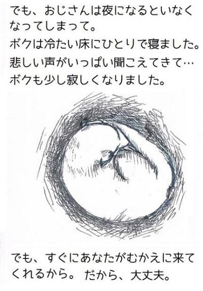 N17_2