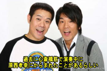 2010227_fujiwara_01300x1991