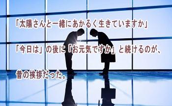 Shutterstock_1753085331