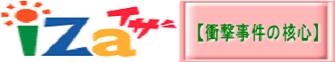 Logo_iza_0011