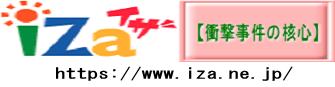 Logo_iza_00111