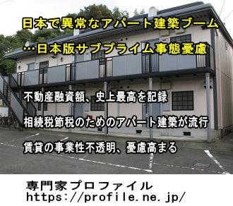 Akiya1111