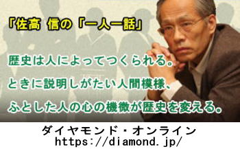 Satake111111
