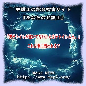 2017011111111