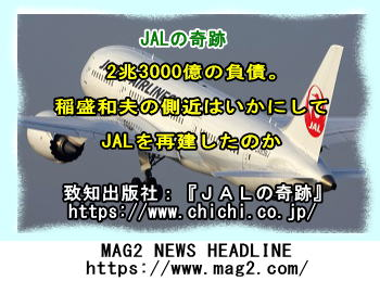 Jal11111111111