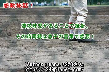 Kandou1111